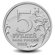 Географическое_общество_2