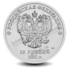 Sochi_1_2