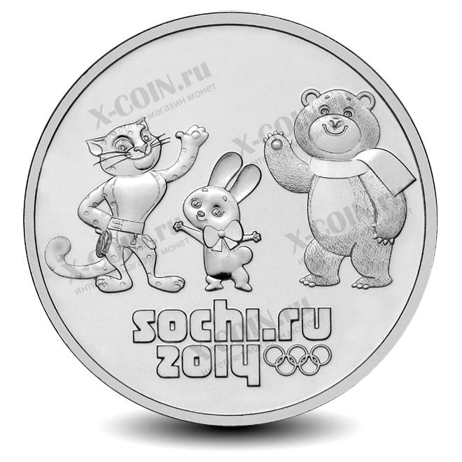 Sochi_2_1