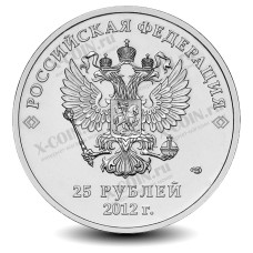 Sochi_2_2