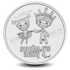 Sochi_3_1