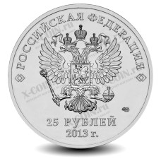 Sochi_3_2