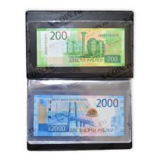 Альбом-для-банкнот-24_2