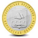 118_Курганская_область