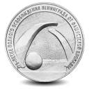 25-Р_Ленинград_оборона_1