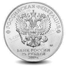 25-Р_Ленинград_оборона_2