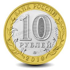 121_Костромская_область_2